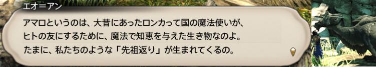 f:id:jinbarion7:20190909112110p:plain