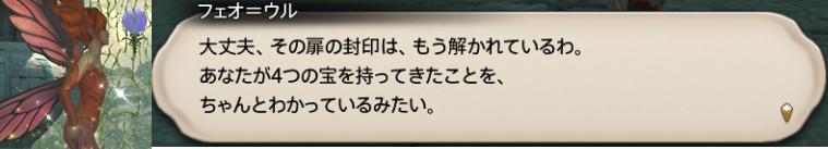 f:id:jinbarion7:20190909143743p:plain