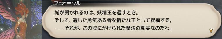 f:id:jinbarion7:20190909145256p:plain