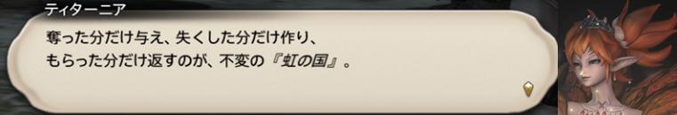 f:id:jinbarion7:20190909154701p:plain