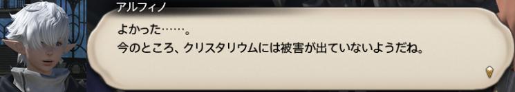 f:id:jinbarion7:20190909155226p:plain