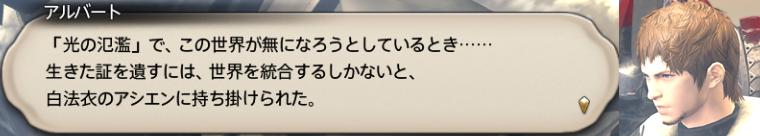 f:id:jinbarion7:20190909161041p:plain