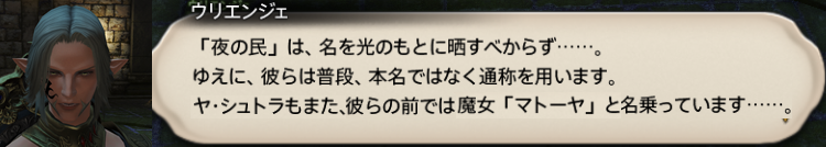 f:id:jinbarion7:20190917100444p:plain
