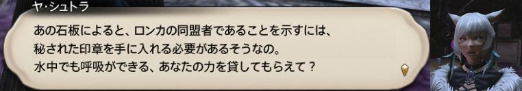 f:id:jinbarion7:20191018094449p:plain