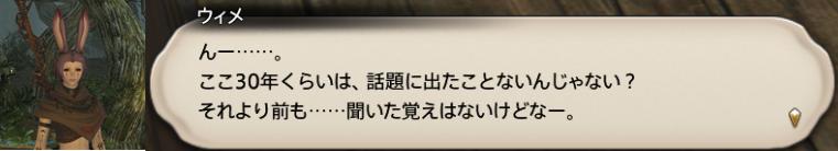 f:id:jinbarion7:20191018133958p:plain