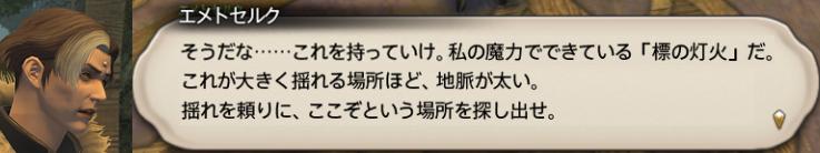 f:id:jinbarion7:20191023102244p:plain