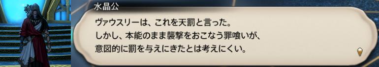 f:id:jinbarion7:20191025132656p:plain