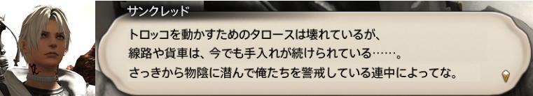 f:id:jinbarion7:20191025152651p:plain
