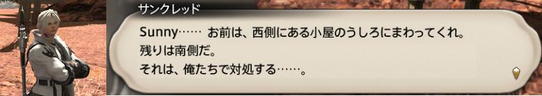 f:id:jinbarion7:20191025152844p:plain