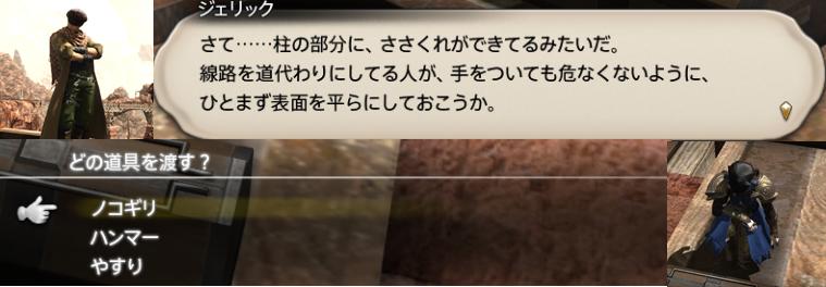 f:id:jinbarion7:20191025164045p:plain