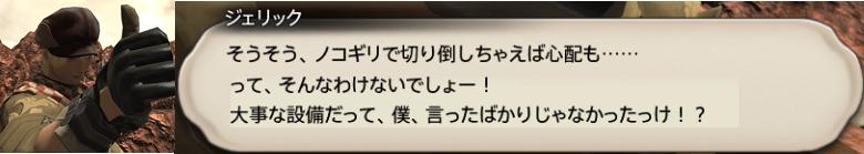 f:id:jinbarion7:20191025164130p:plain