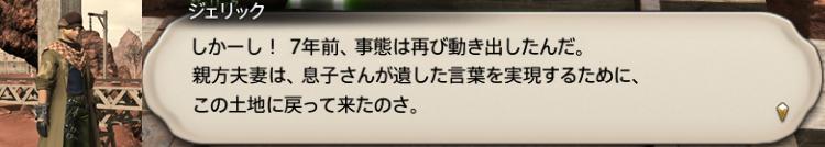 f:id:jinbarion7:20191025164800p:plain