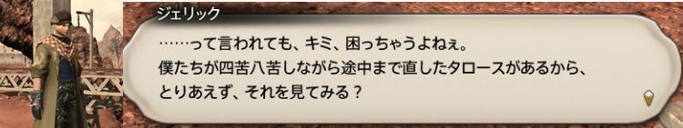 f:id:jinbarion7:20191025164910p:plain