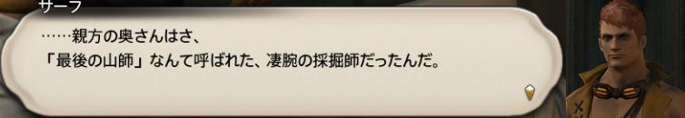 f:id:jinbarion7:20191025165727p:plain