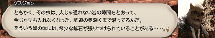 f:id:jinbarion7:20191028170134p:plain