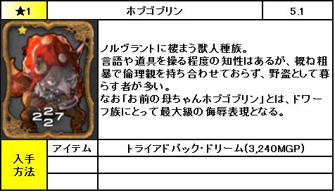 f:id:jinbarion7:20191030092619p:plain