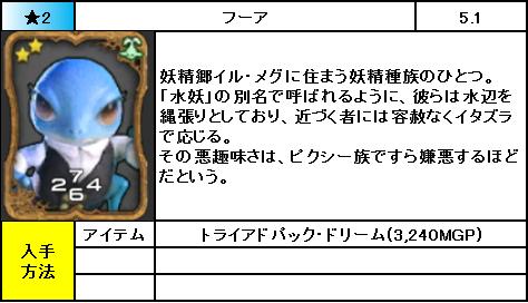 f:id:jinbarion7:20191030092719p:plain