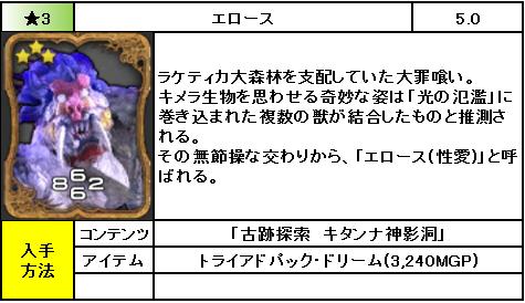 f:id:jinbarion7:20191030092912p:plain
