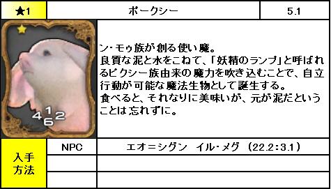 f:id:jinbarion7:20191030222901p:plain