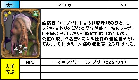 f:id:jinbarion7:20191030223032p:plain