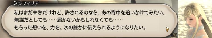 f:id:jinbarion7:20191031165235p:plain