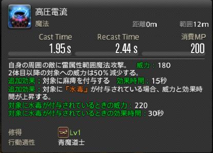 f:id:jinbarion7:20191113152236p:plain