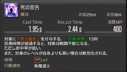 f:id:jinbarion7:20191113165235p:plain