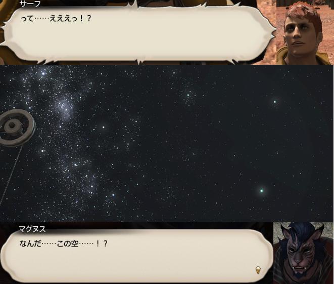f:id:jinbarion7:20191210095343p:plain