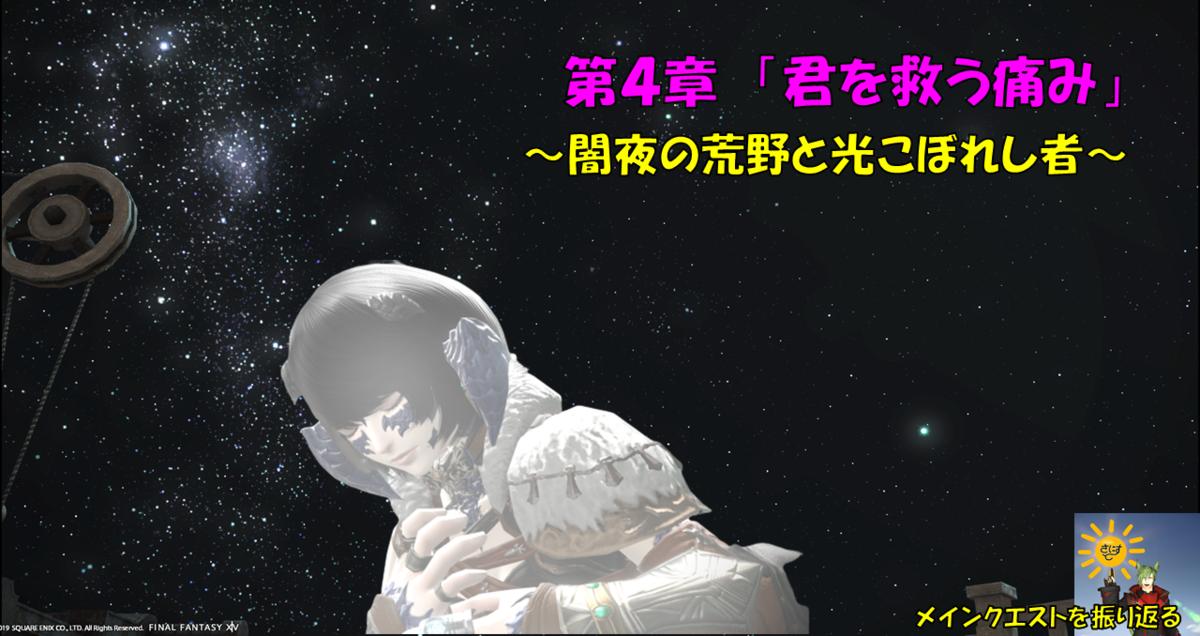 f:id:jinbarion7:20191211100726p:plain