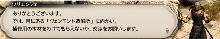 f:id:jinbarion7:20191216094840p:plain