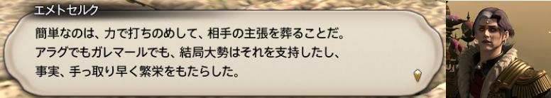 f:id:jinbarion7:20191216095810p:plain
