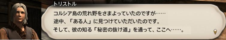 f:id:jinbarion7:20191216102849p:plain