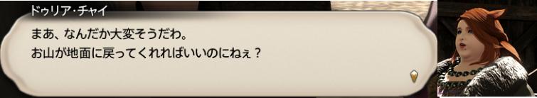 f:id:jinbarion7:20191216103824p:plain