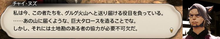 f:id:jinbarion7:20191216111119p:plain