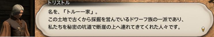 f:id:jinbarion7:20191216111912p:plain
