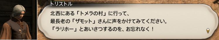 f:id:jinbarion7:20191216112748p:plain