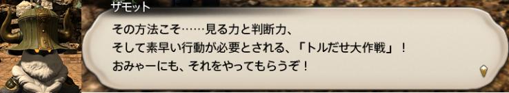 f:id:jinbarion7:20191216113524p:plain
