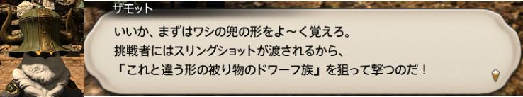 f:id:jinbarion7:20191216113544p:plain