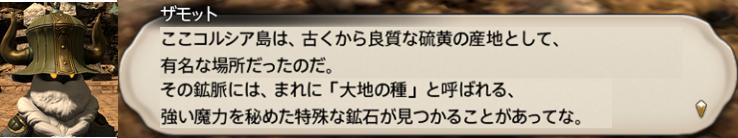 f:id:jinbarion7:20191216113806p:plain