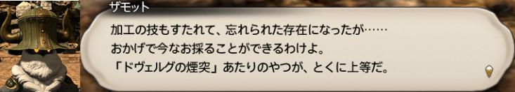 f:id:jinbarion7:20191216113827p:plain