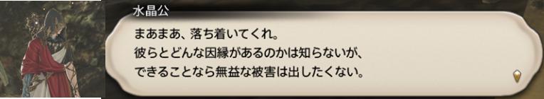 f:id:jinbarion7:20191216114801p:plain