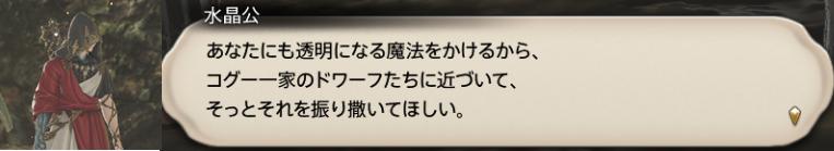 f:id:jinbarion7:20191216114846p:plain