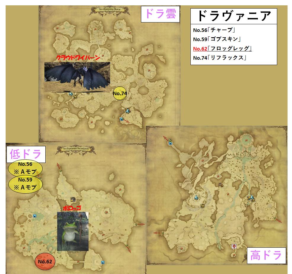 f:id:jinbarion7:20200109171653p:plain