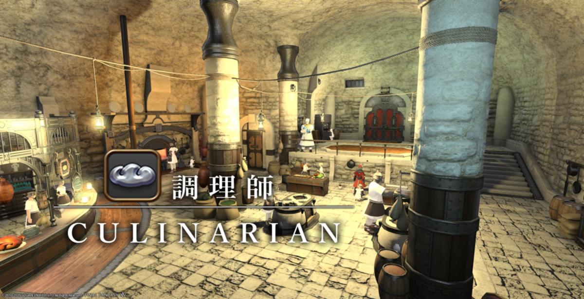 f:id:jinbarion7:20200129140628p:plain