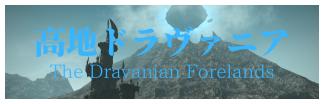 f:id:jinbarion7:20200131150922p:plain