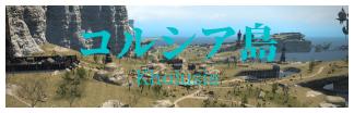 f:id:jinbarion7:20200131152825p:plain