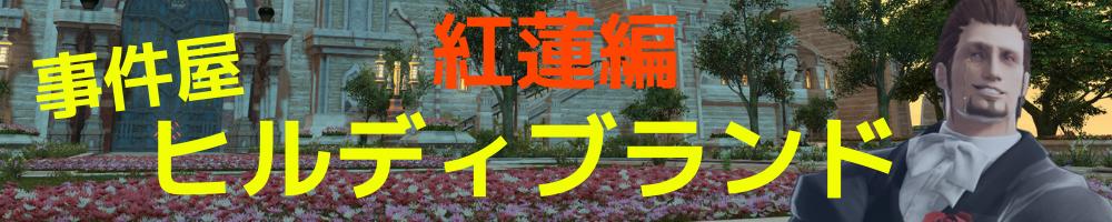 f:id:jinbarion7:20200206004617p:plain