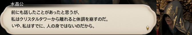 f:id:jinbarion7:20200210134426p:plain