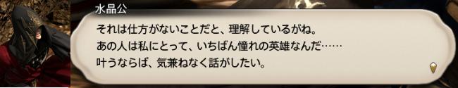 f:id:jinbarion7:20200210135020p:plain