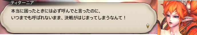 f:id:jinbarion7:20200210135531p:plain
